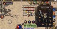 新开传奇sf的战士群架中的主要作用