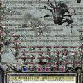 超级变态传奇65535中战士跟道士战成平手