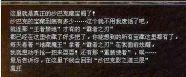 1.80超变传奇手游中双服同开,【开天辟地】引爆激情