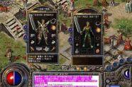 超变态传奇里游戏最终幻想幽兰带装备哪里获得?