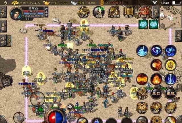 传奇1.76大极品中玩家需利用各种技巧提高自身实力
