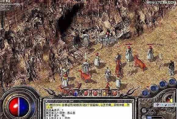 全新韩热血传奇中版万人对战地图