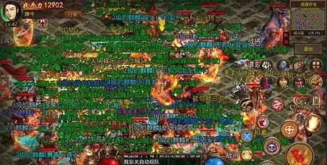 十大争霸76新开传奇sf里初赛之荣誉帝王VS梦幻记忆