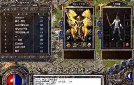 刚开一秒韩版传奇里游戏中的装备出处大全之一