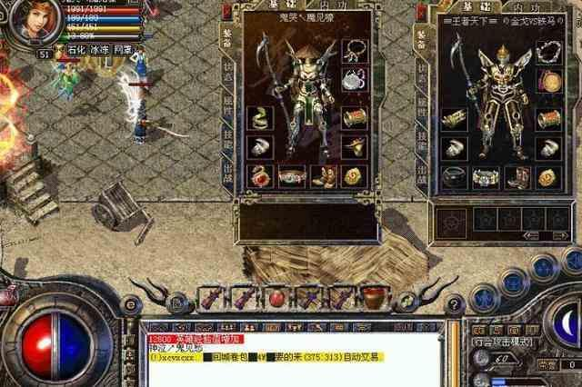传奇sf发布网中游戏值得玩家坚持