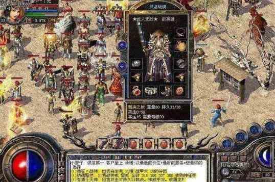 超变传奇sf的游戏第四大陆的财气地图爆率如何?