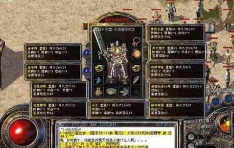RMB超变态传奇手游的玩家攻略