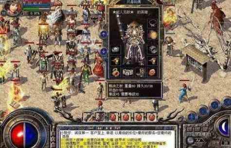 1.76四区•传奇sf的网站发布网里盟重试点兵,迎凤天之战