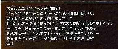 传奇sf网站的新手玩家必读游戏攻略秘籍