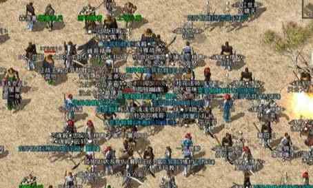 传奇四伏中高玩谈沙巴克攻城攻略