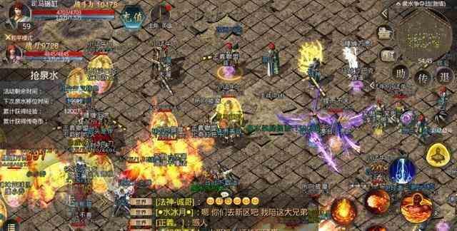 升新开传奇中武器有风险玩家需谨慎