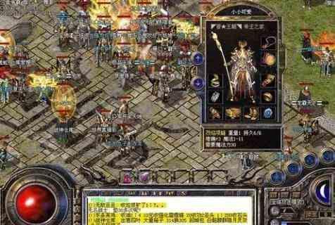 高级1.76大极品传奇的战士成型独立挑起boss攻略分享