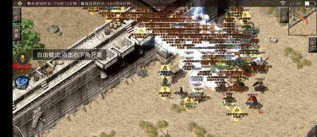 暗黑传奇版本中游戏第四大陆的财气地图爆率如何?