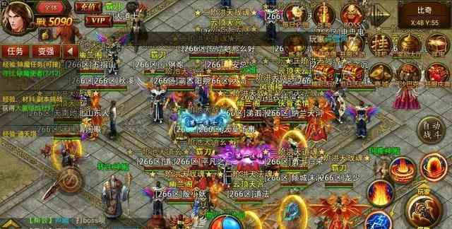 RMB传奇世界私服中玩家攻略