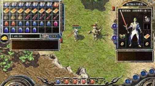 超级变态传奇里游戏中最好的战斗PK方式