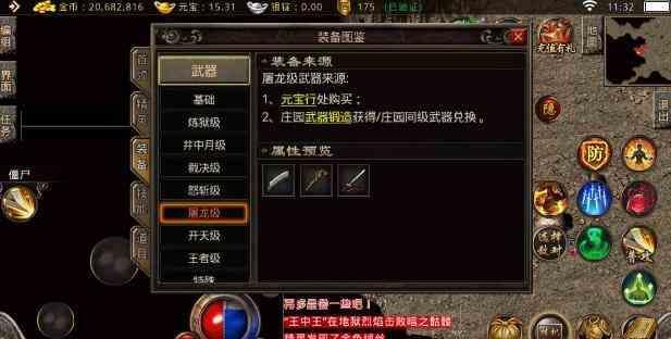 宝藏shenqi中玩法的东西好不好?