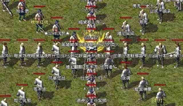 高玩教你如何玩传奇金币里神魔之井地图