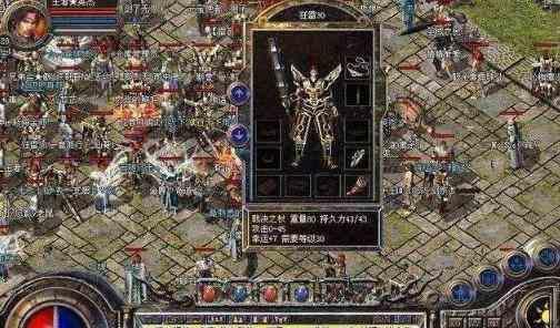 传奇1.76金币的战士新手初步接触游戏操作方式