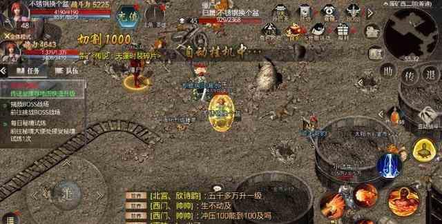 韩版1.76刚开一秒传奇里特色玩法探秘